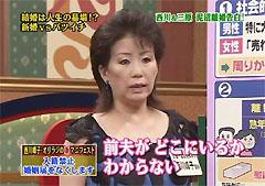 個人的な失敗を根拠にする峰子さん