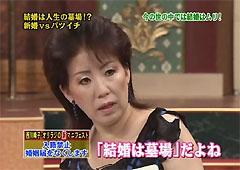 墓場から蘇った峰子さん