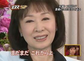それでこそ三田先生!