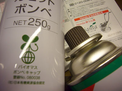 P1040056.jpg