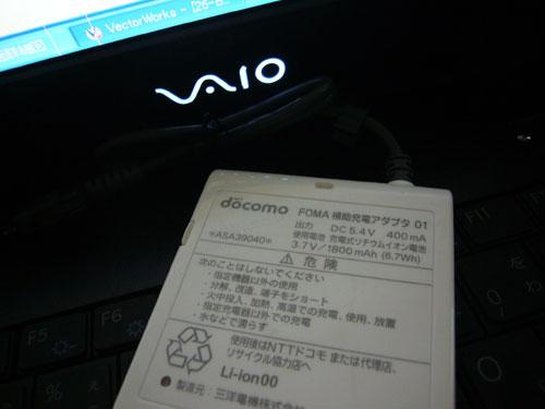 P1060908.jpg