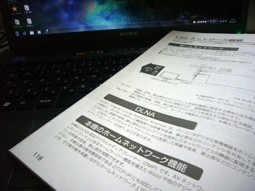 P1070251.jpg