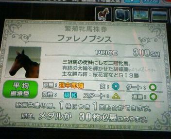 10_20090822160023.jpg