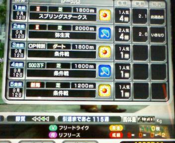12_20090912194254.jpg