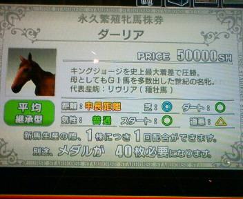 13_20090712211308.jpg