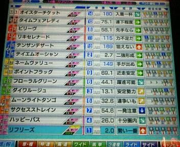 14_20090620181558.jpg