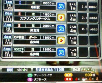 15_20090912194253.jpg