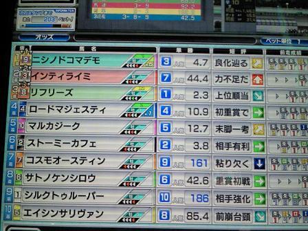 15_20091129162627.jpg