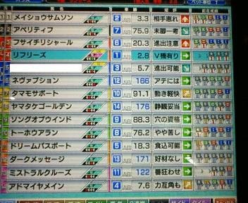 15_20091218153159.jpg