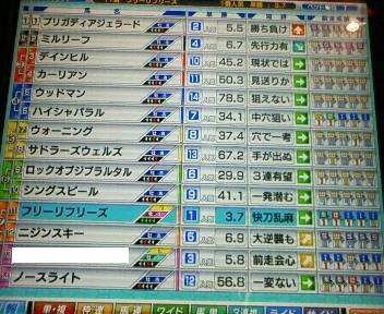 16_20090621181859.jpg