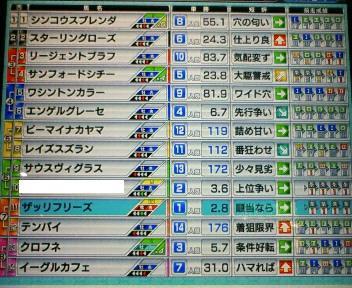 16_20091213155124.jpg