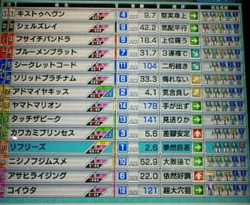 16_20091218153159.jpg