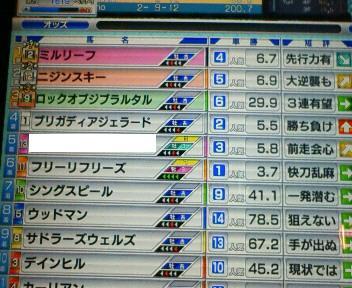 17_20090621181859.jpg