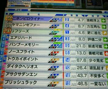 17_20090912194347.jpg