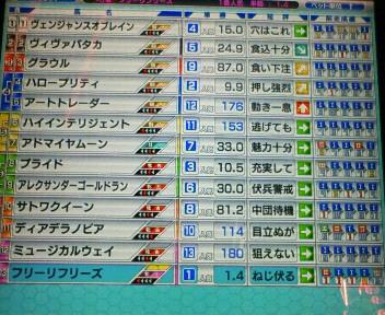 19_20090621181900.jpg