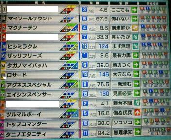19_20091213155123.jpg