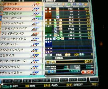 19_20091218153158.jpg