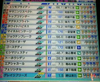 1_20090620181249.jpg