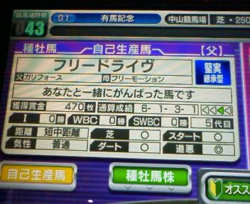 1_20090912194007.jpg