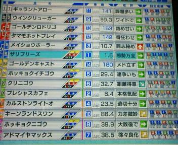 1_20090920133657.jpg