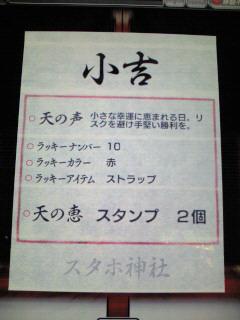1_20091205235730.jpg