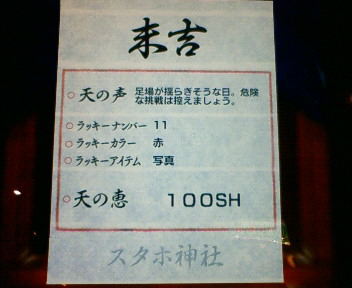 1_20091207144717.jpg