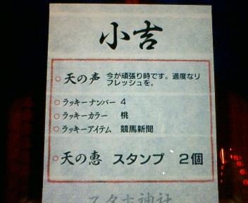 1_20100105222552.jpg