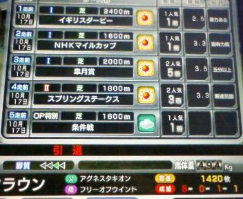 200911081156000.jpg