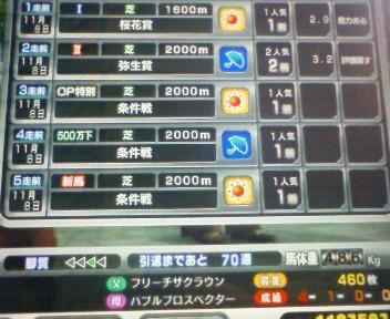 200911081440000.jpg