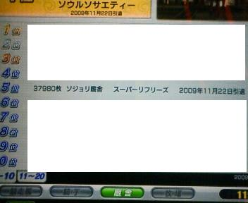 200911231201000.jpg