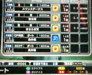 200911231233000.jpg