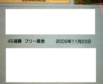 200911231314000.jpg