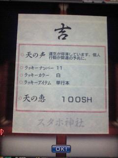 200912011859000.jpg