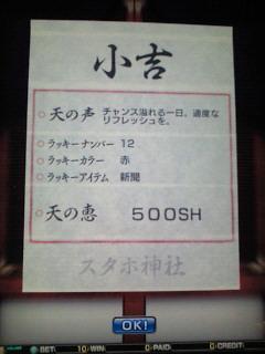 200912041854000.jpg