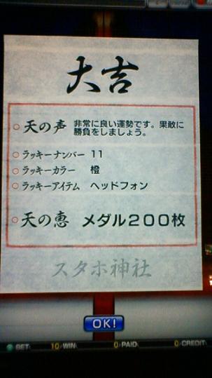 200912081909000.jpg