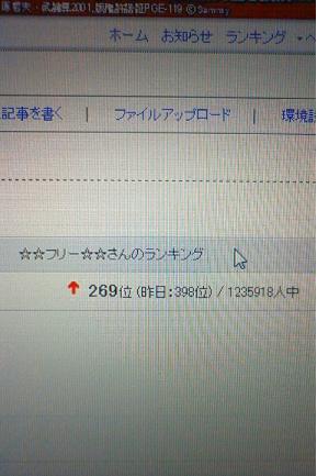 200912082030000.jpg