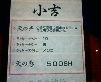 200912101855000.jpg