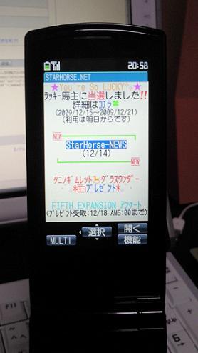 200912142058000.jpg