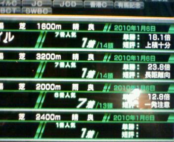 201001061317000.jpg