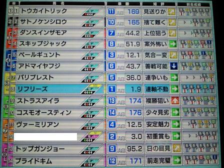 20_20091129162646.jpg