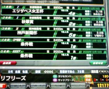22_20091218153250.jpg