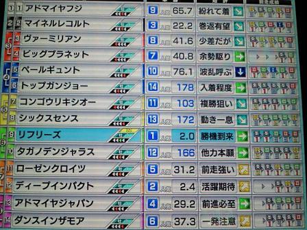 24_20091129162859.jpg