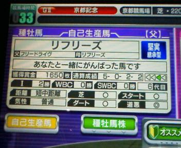 25_20090912194516.jpg