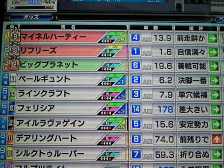 28_20091129162948.jpg