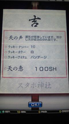 2_20091127232410.jpg