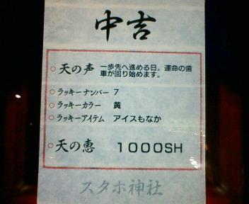 2_20091220221626.jpg