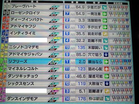 30_20091129162948.jpg