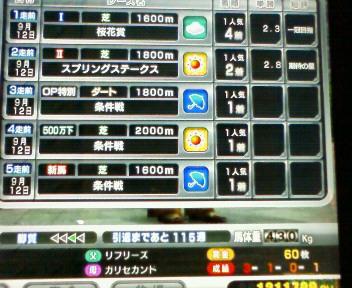 33_20090912194717.jpg