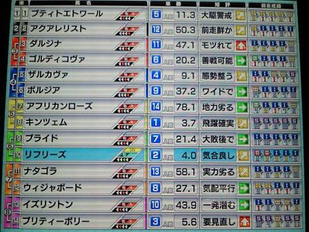 33_20091129163044.jpg