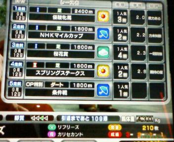38_20090912194813.jpg